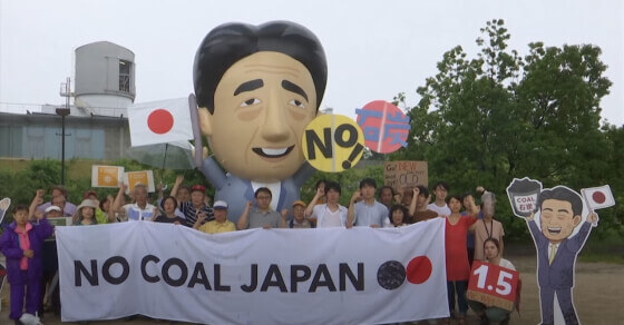 Climate activists gather ahead of G20 summit