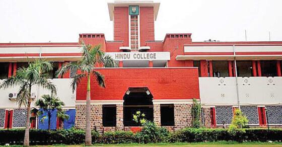 DU cut offs out: 99% in Hindu College