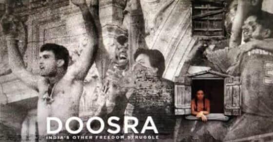 Sports drama 'Doosra' trailer out!
