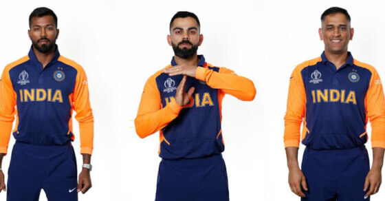 First look: Team India in 'orange jersey'