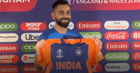 सुनिए, टीम इंडिया की नई जर्सी पर कोहली का रिएक्शन