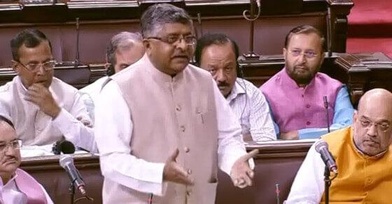 Will Triple Talaq bill clear Rajya Sabha test?
