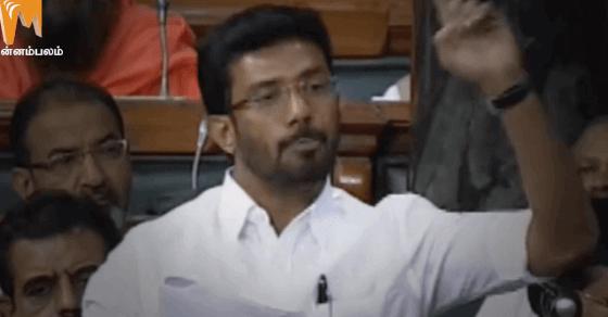 தேசிய மருத்துவ ஆணையம்: மக்களவையில் அதிமுக எதிர்ப்பு!