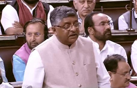 तीन तलाक बिल पास- रविशंकर प्रसाद ने बताया ऐतिहासिक