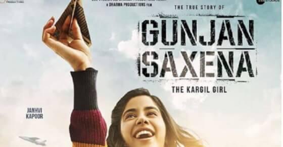 गुंजन सक्सेना-द कारगिल गर्ल: जाह्नवी कपूर भर रहीं हैं उड़ान