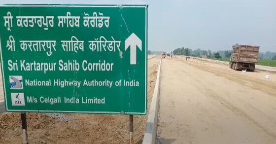 Kartarpur talks: India proposes Sept dates to Pak