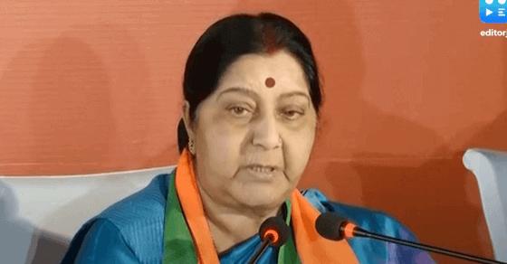 Sushma Swaraj's daughter fulfils mother's last promise