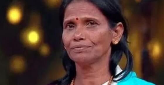 रानू मंडल का एक वीडियो वायरल, उदित नारायण के साथ गाना गाते दिखीं