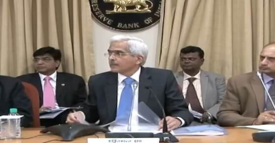 RBI likely to vote for fifth rate cut on Oct 4: reports