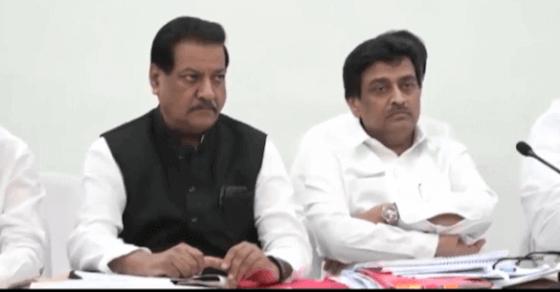 कांग्रेस ने जारी की महाराष्ट्र के लिए पहली सूची, 51 उम्मीदवारों का नाम