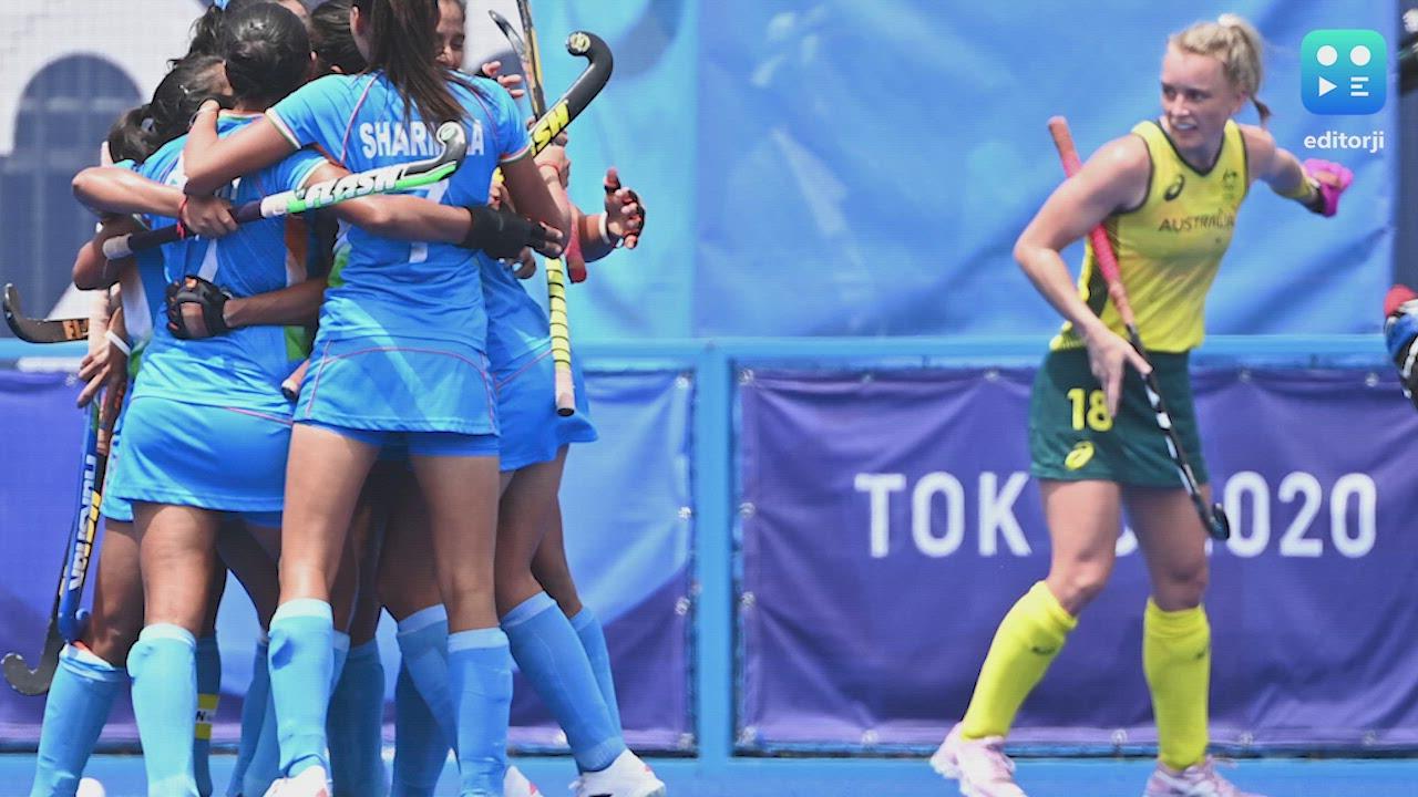 Tokyo Olympics: चक दे इंडिया, महिला टीम ने सेमीफाइनल में पहुंच रचा इतिहास