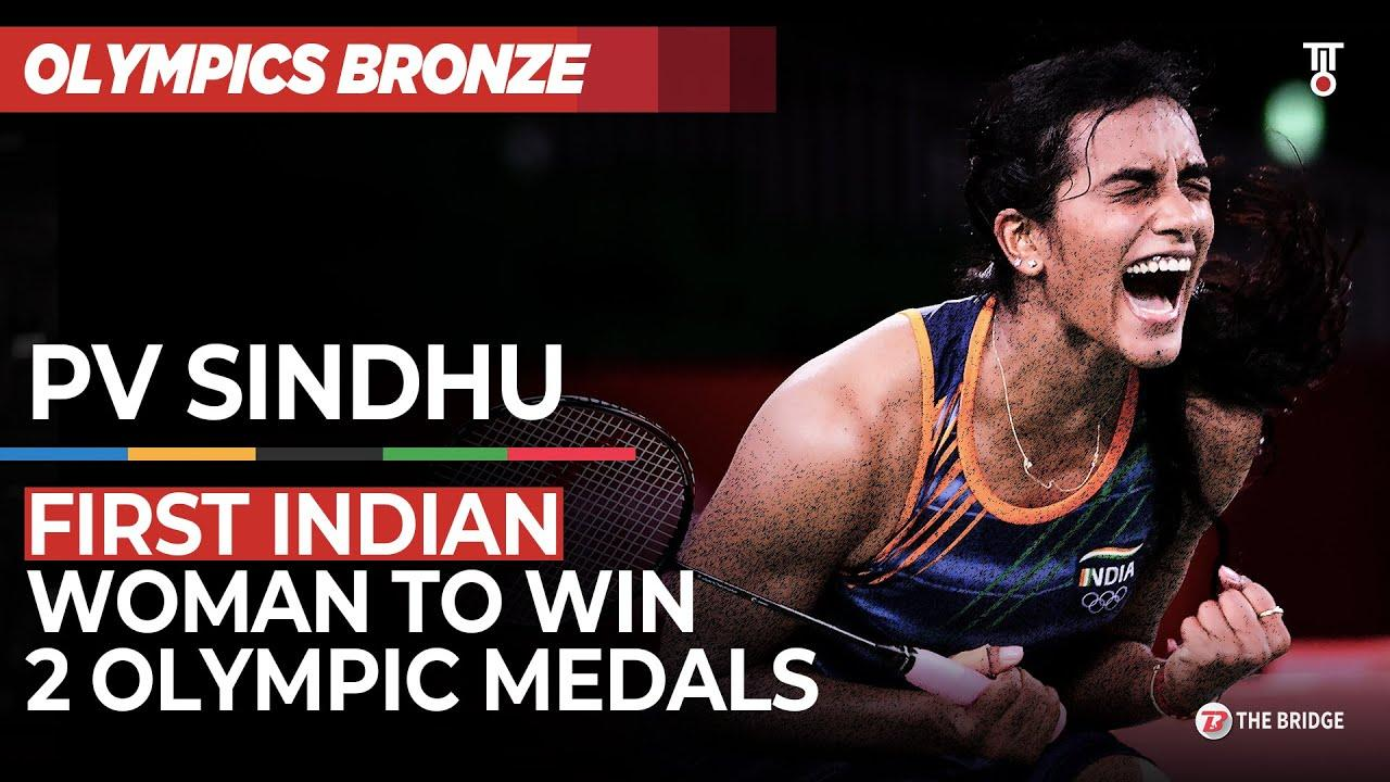 PV Sindhu wins bronze, first Indian woman to claim 2 Olympic medals | Watch Highlights | The Bridge