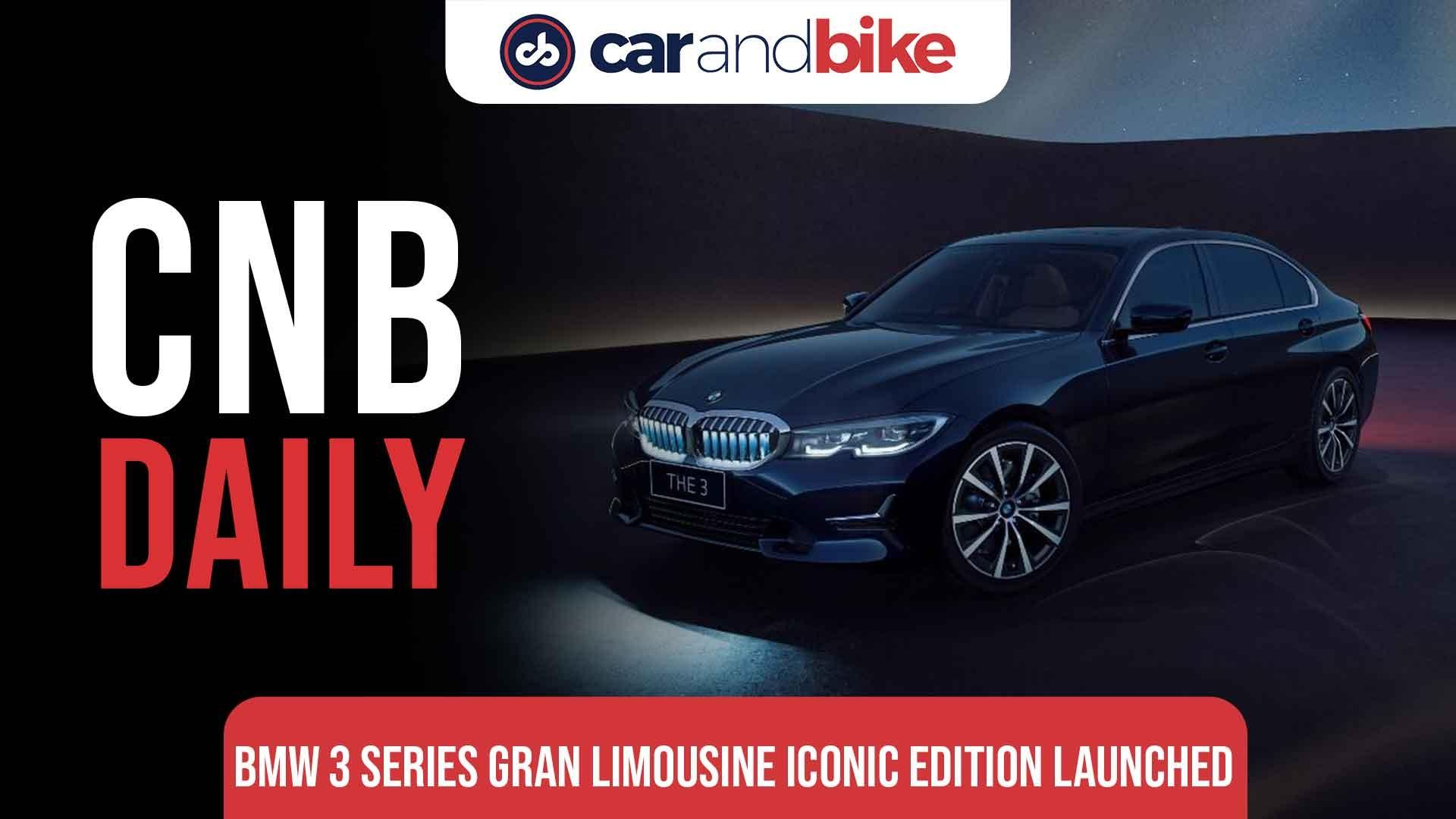 BMW 3 series GL iconic edition launched in India