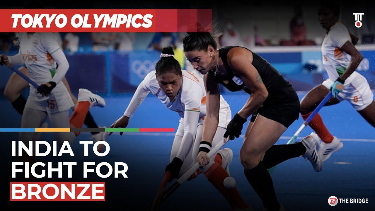 Indian women's hockey team lose to Argentina, to fight for bronze at Tokyo Olympics   The Bridge