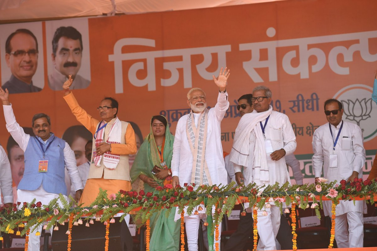Don't favour seeking votes in name of poverty: PM