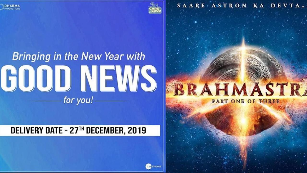 अगले साल गर्मियों में रिलीज होगी रणबीर-आलिया स्टारर 'ब्रह्मास्त्र'