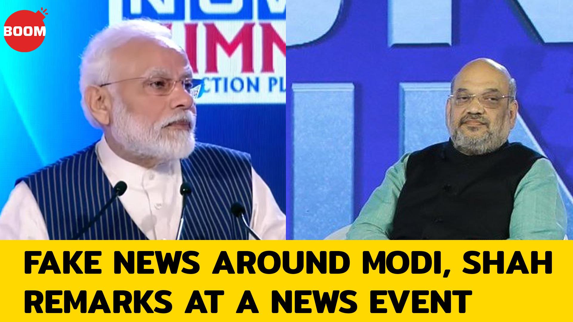Fake News Around Modi, Shah Remarks At A News Event