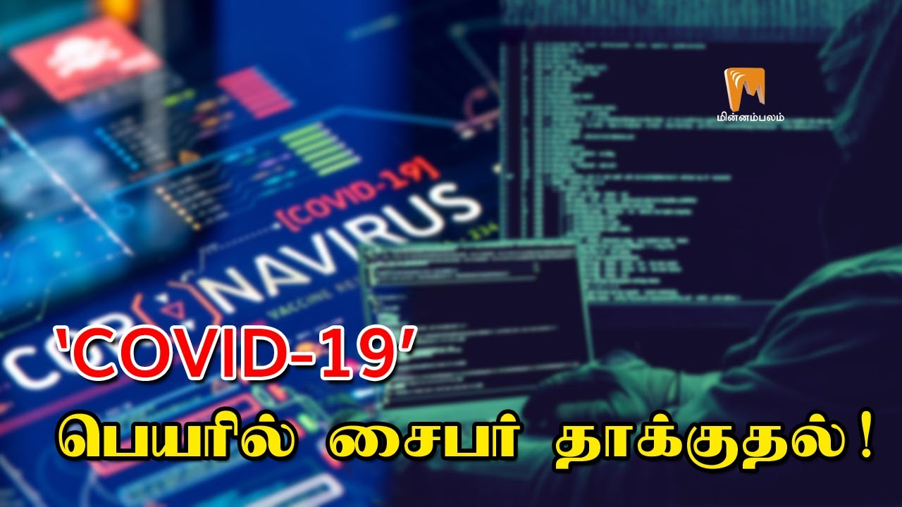 Cyber attack Using Covid-19 name