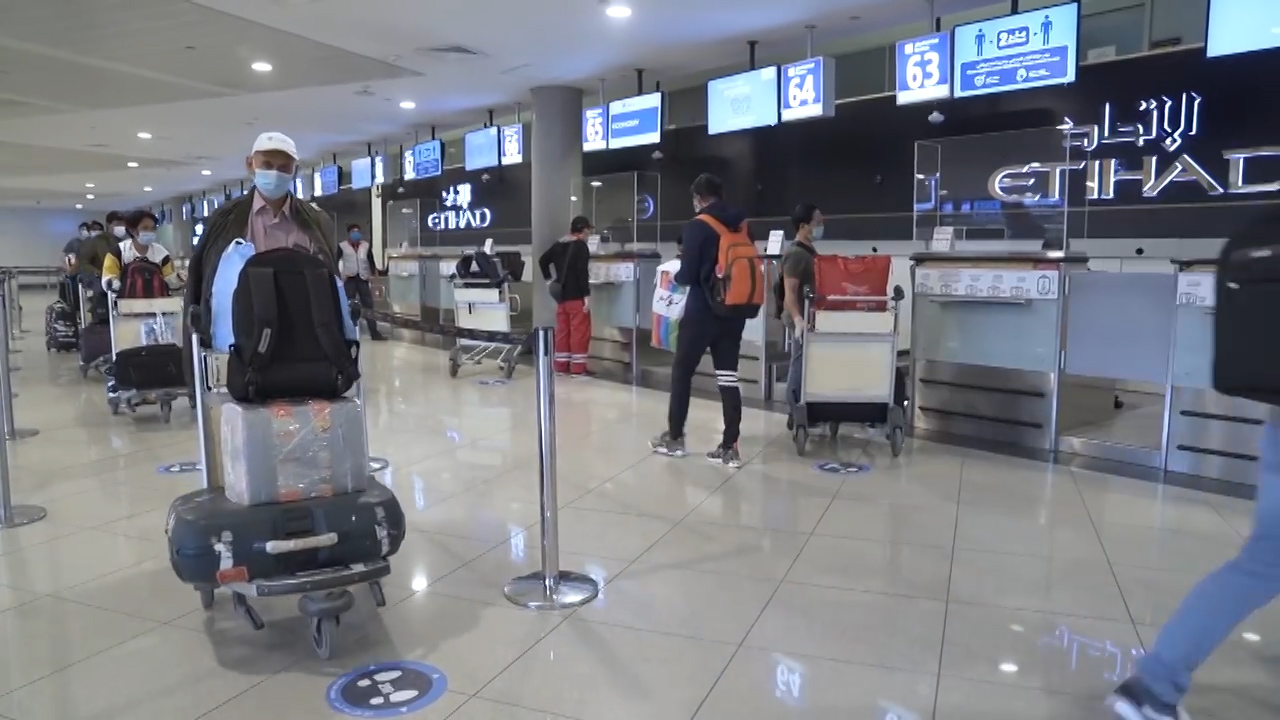 Covid tracking device a must for international arrivals in Abu Dhabi