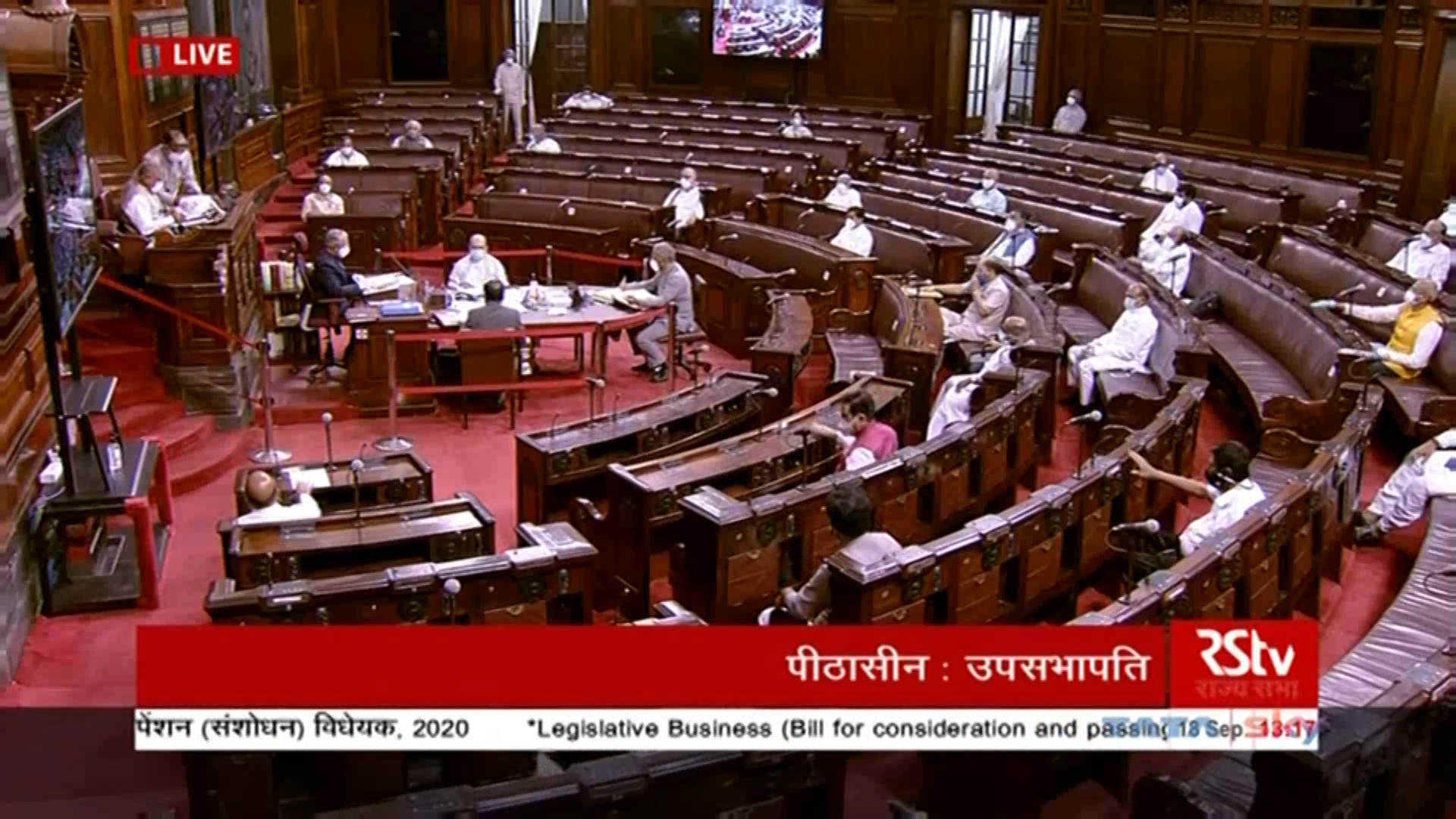 Parliament passes bill to cut salaries of MPs by 30%
