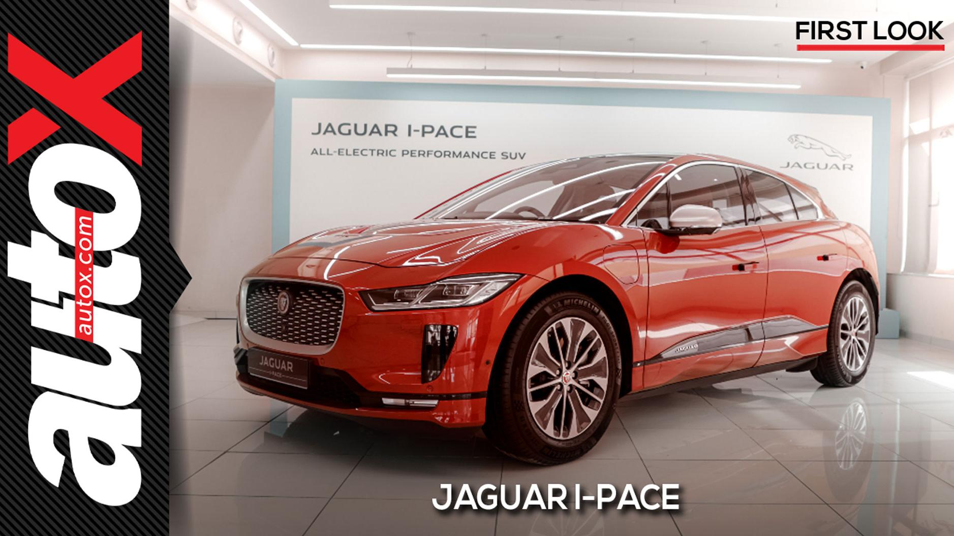 Jaguar I-Pace launched in India | Walk-around | autoX