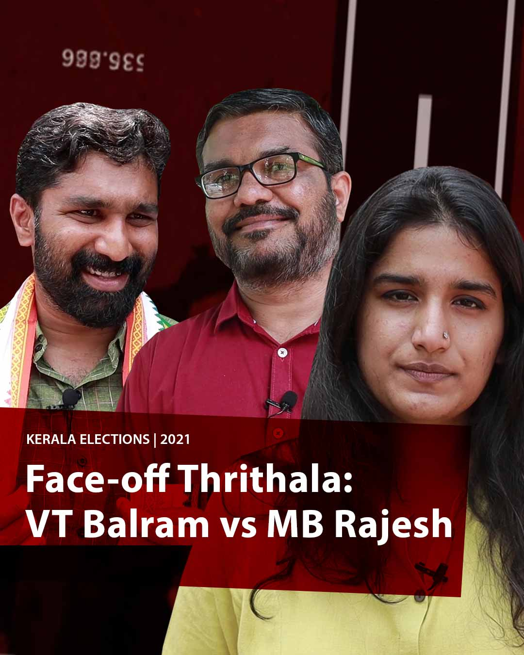 Clash of the young titans: VT Balram and MB Rajesh battle it out in Thrithala