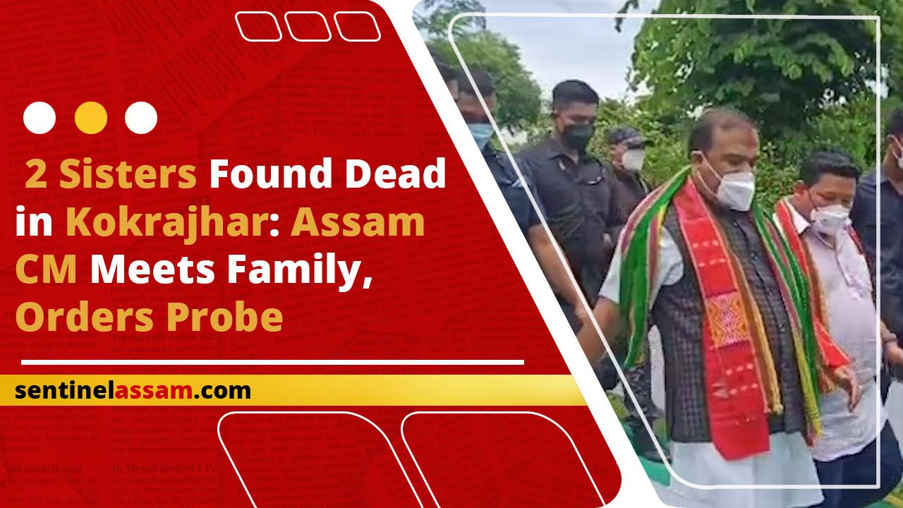 2 Sisters Found Dead in Kokrajhar: Assam CM Meets Family, Orders Probe