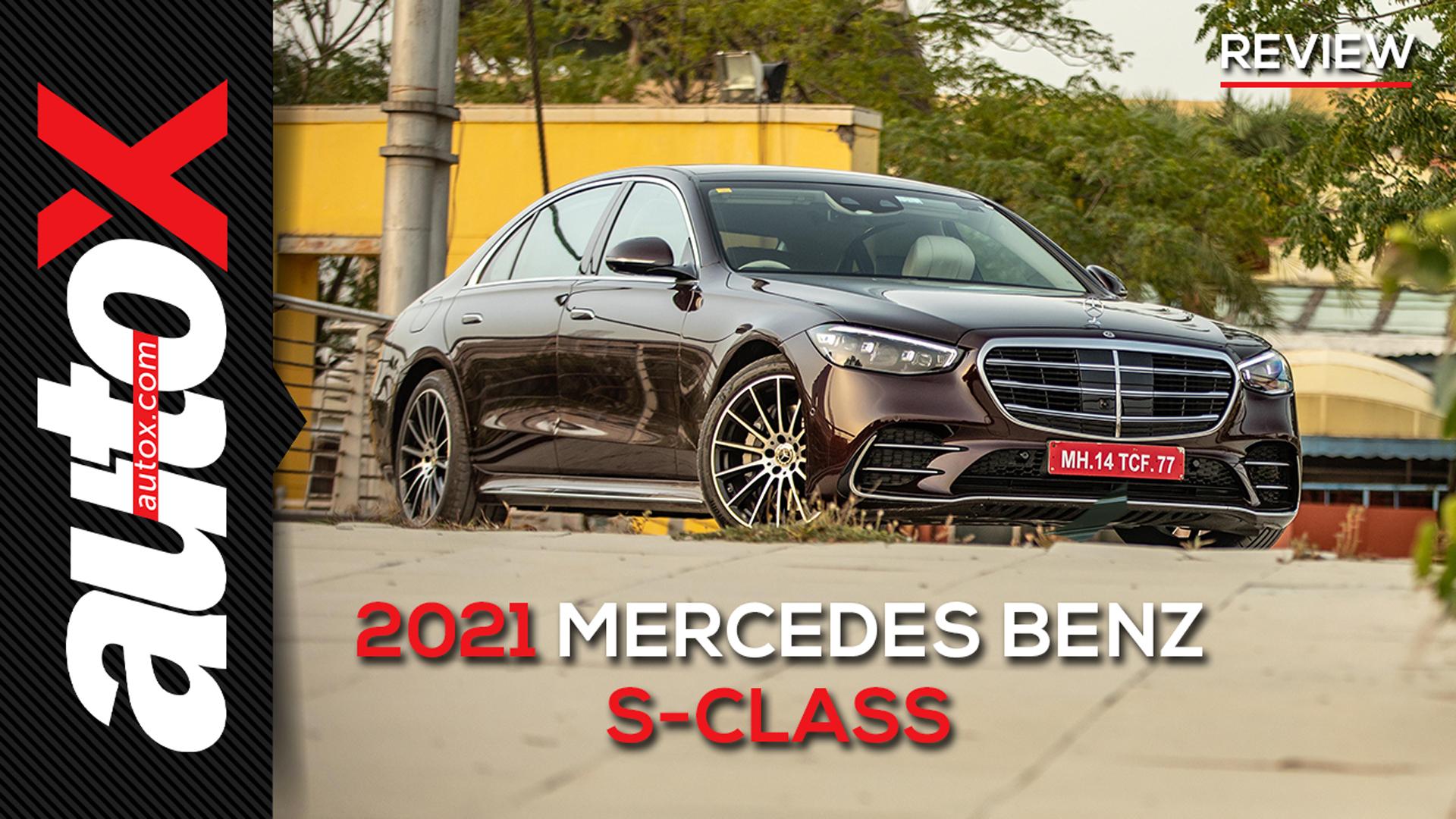 New Mercedes S-Class: A technology & design powerhouse   Review   autoX