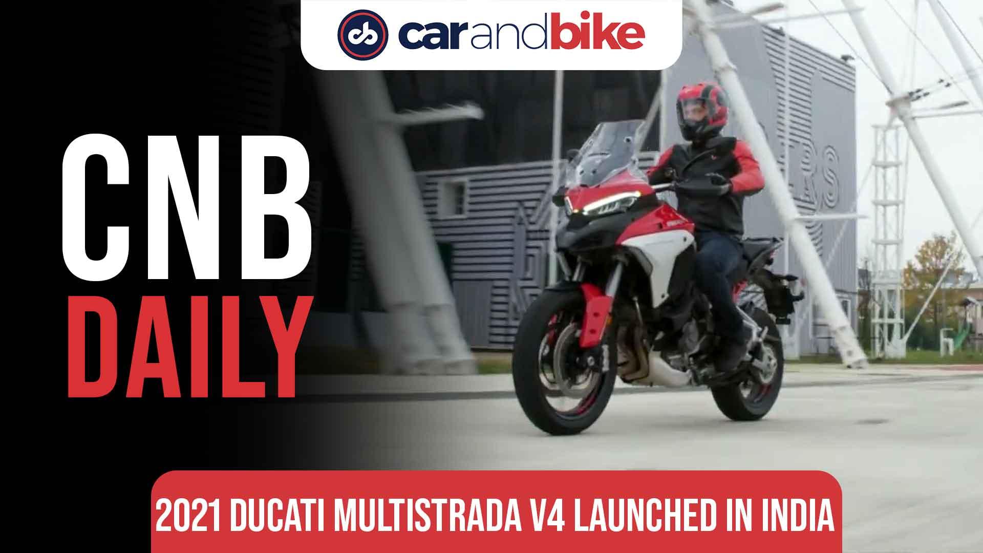 2021 Ducati Multistrada V4 launched in India