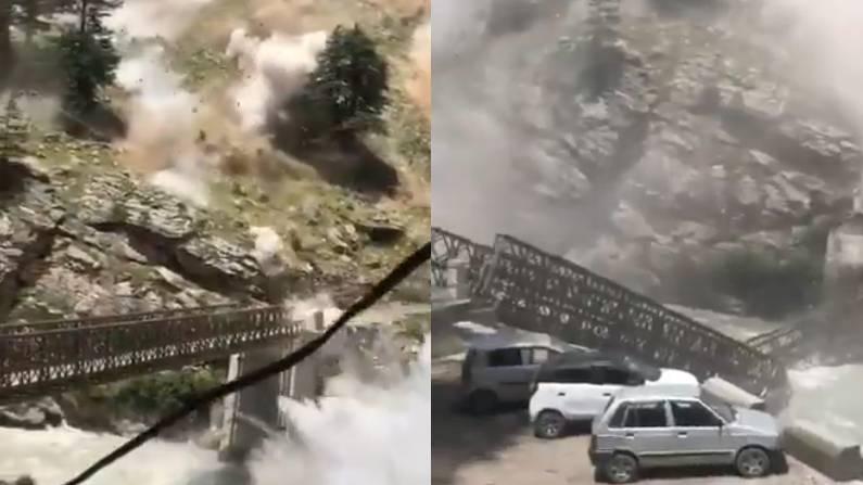 Breaking news: हिमाचल के किन्नौर में बड़ा हादसा, लैंडस्लाइड में 9 लोगों की मौत