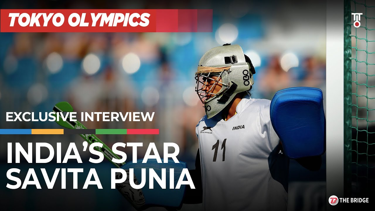 EXCLUSIVE INTERVIEW | Indian hockey's star Savita Punia on learnings from Olympics | The Bridge