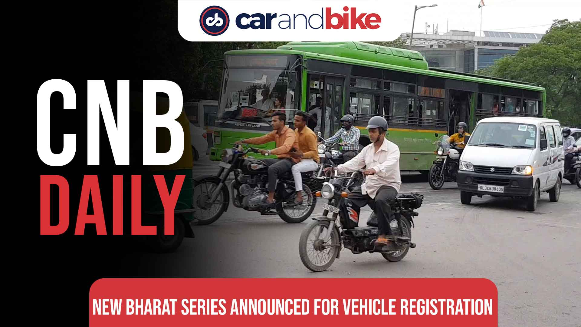 New Bharat series announced for vehicle registration