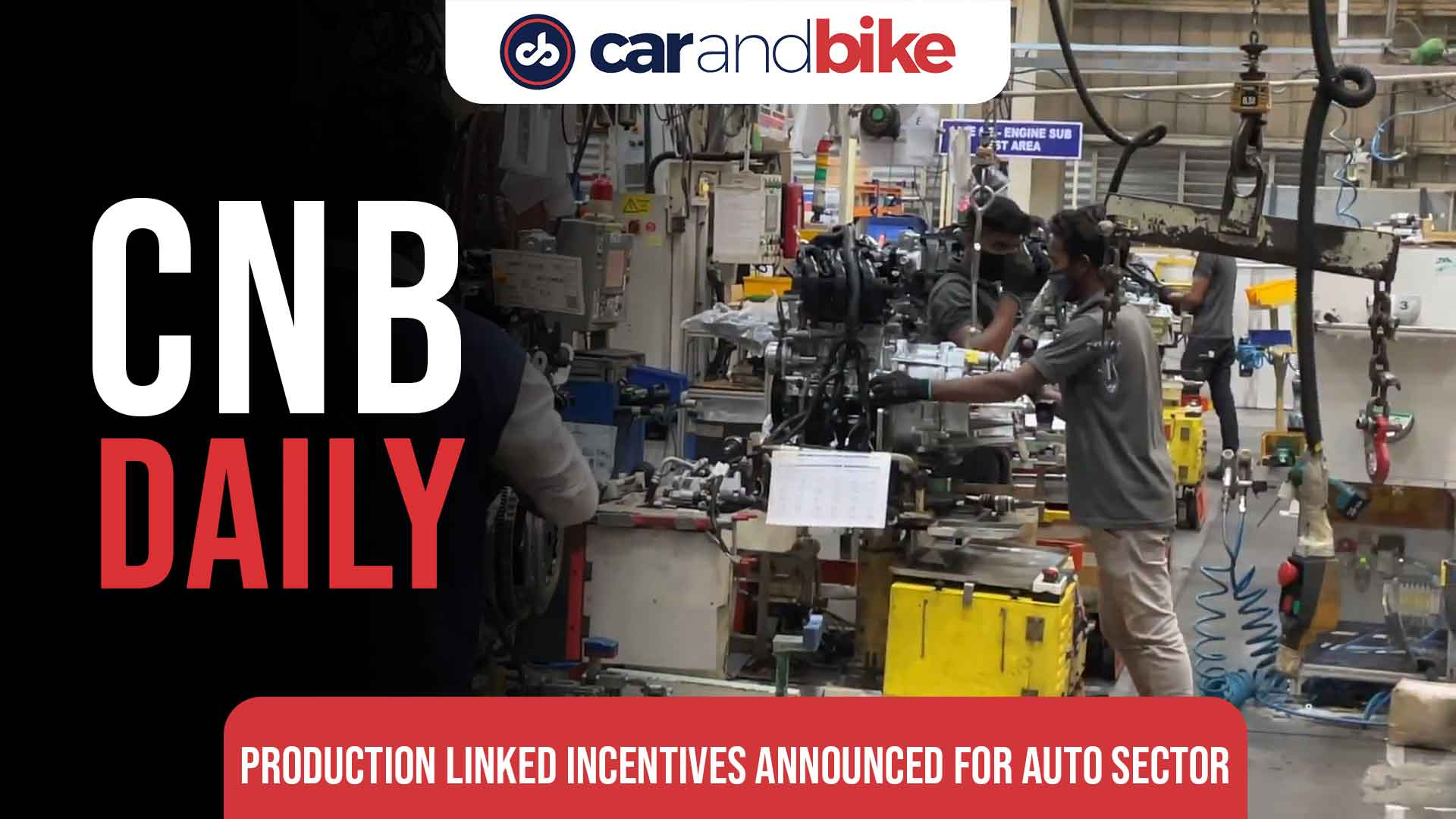 Production linked incentives announced for auto sector