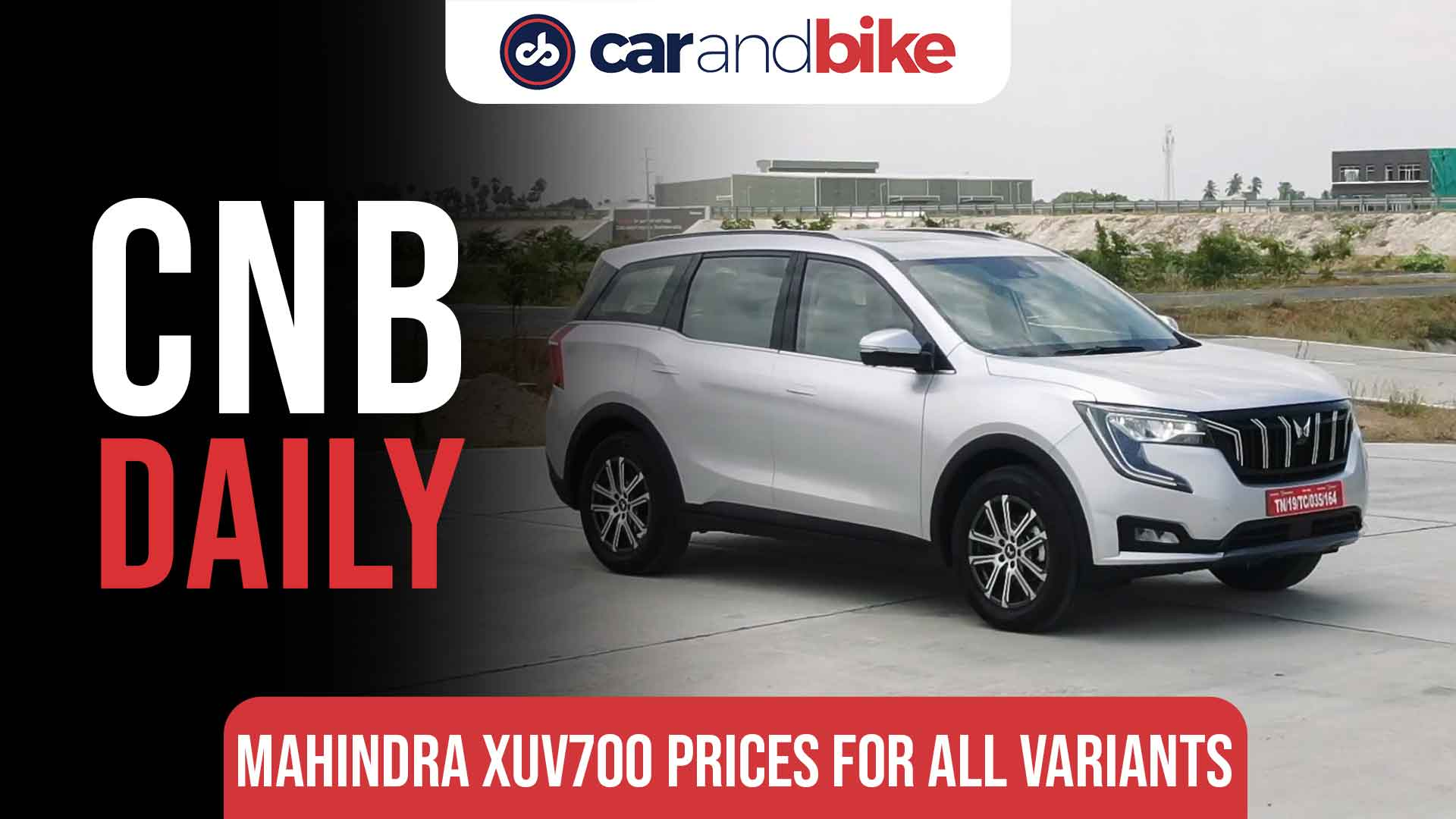 Prices for all variants of the Mahindra XUV700 announced