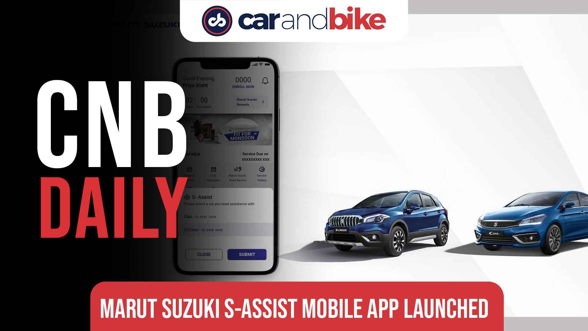 Maruti Suzuki launches S-Assist for Nexa customers