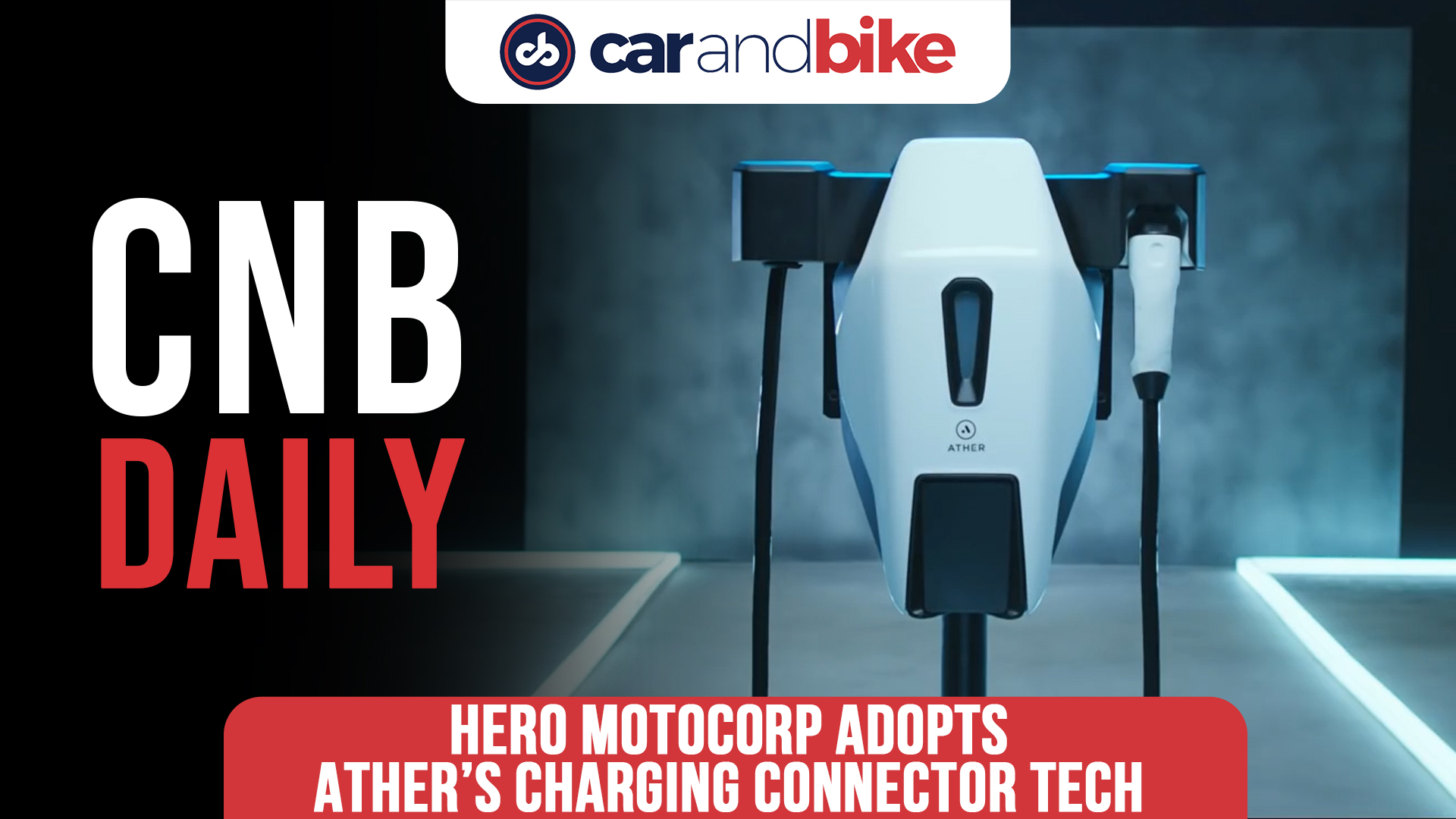 Hero MotoCorp Adopts Ather Energy's Charging Connector Tech