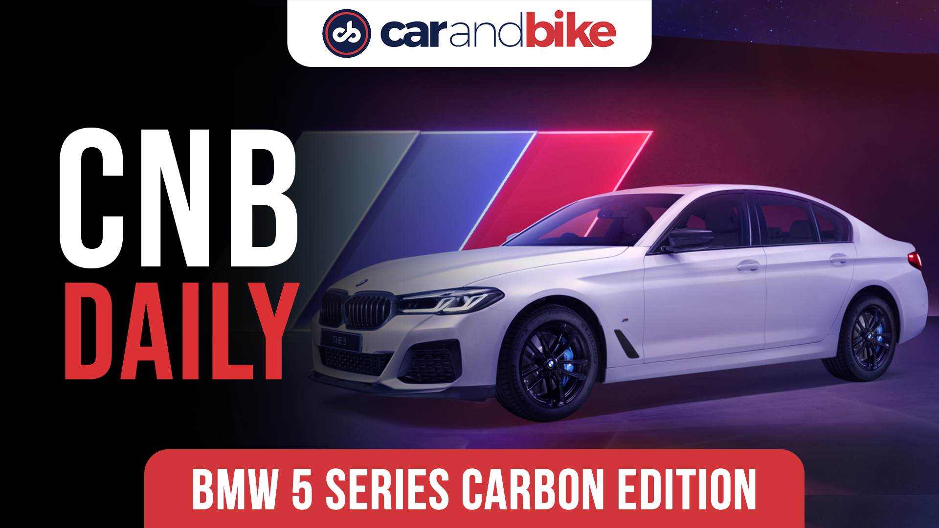 BMW 5 Series Carbon Edition Launched In India