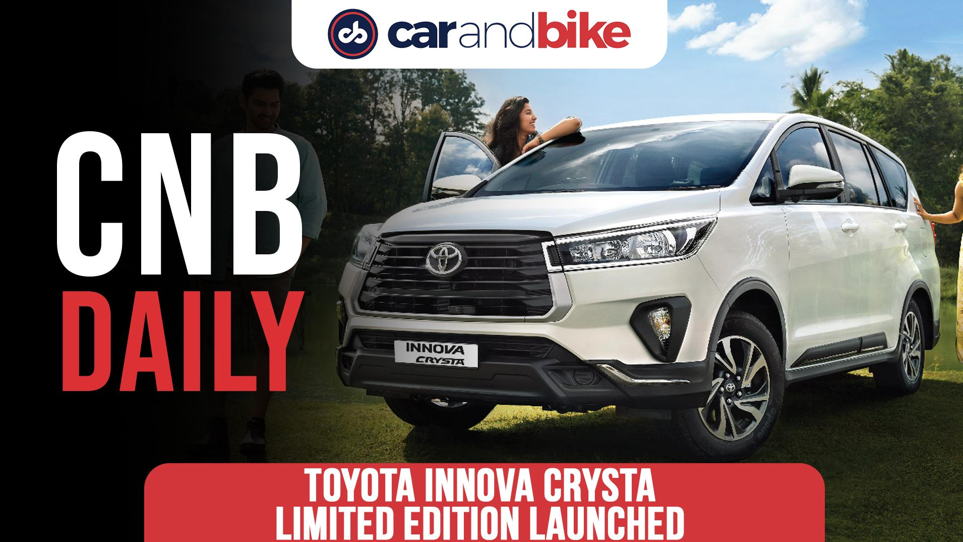 Limited edition Toyota Innova Crysta launched in India