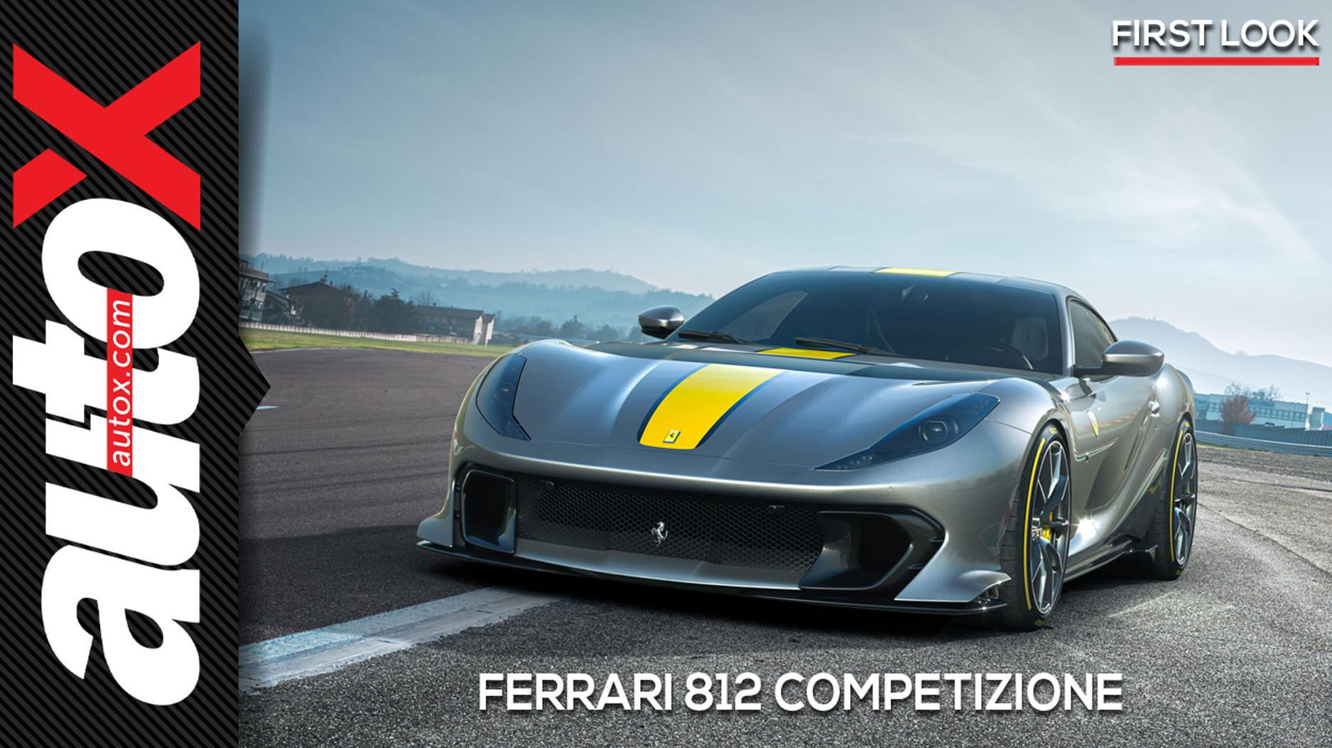 Ferrari 812 Competizione: Just how extreme is it? | First Look | autoX