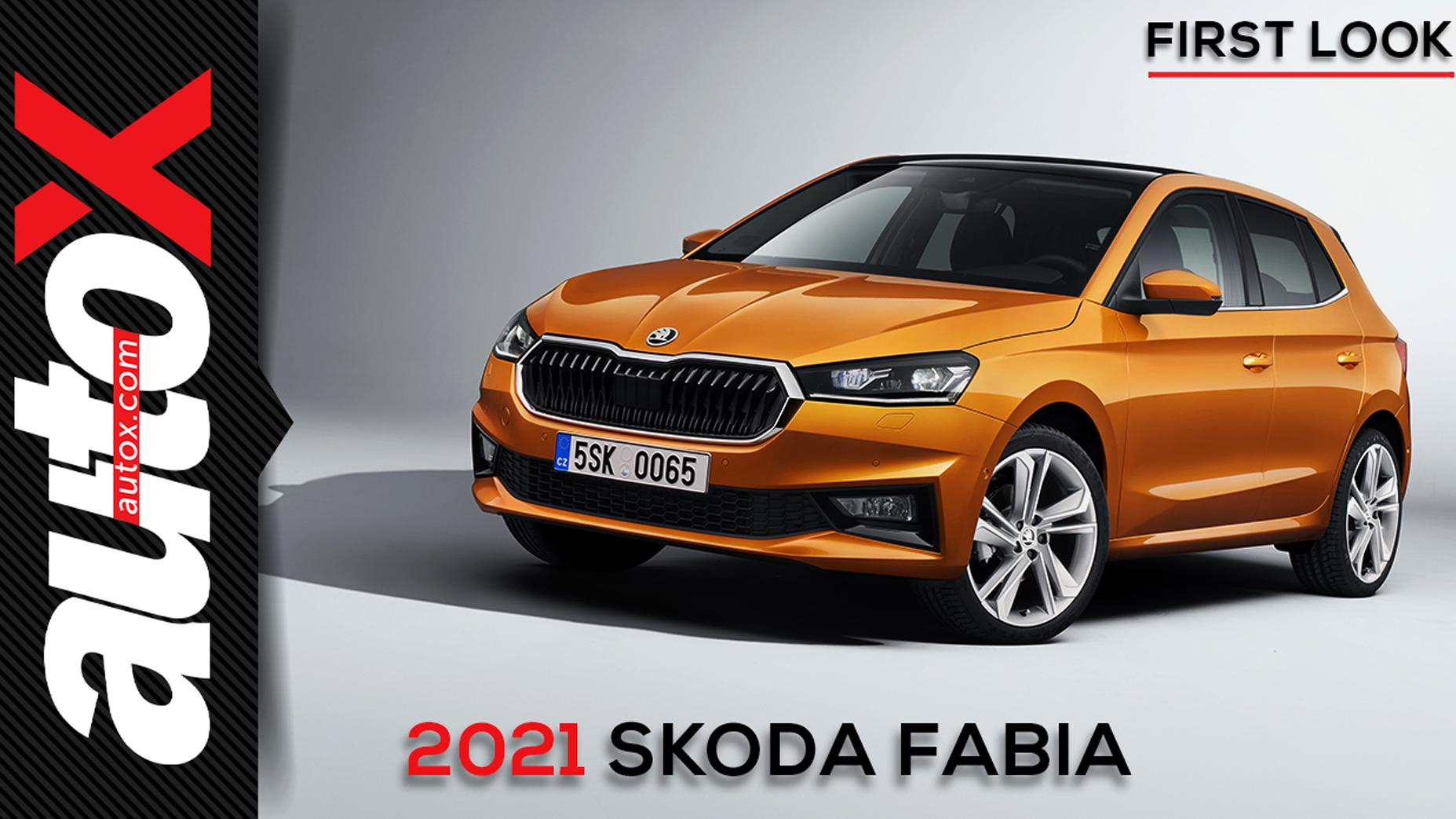 2021 Skoda Fabia – all you need to know & will it come to India? | First Look | autoX