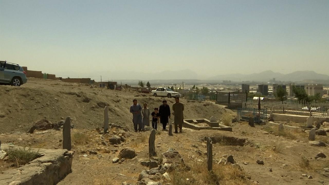 Kabul Airport Blast के बदले पर अब तक झूठ बोल रहा था अमेरिका, एयरस्ट्राइक में मारे गए थे 10 निर्दोष