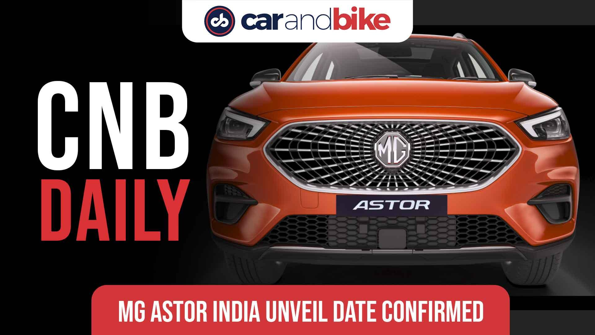 MG Astor to be unveiled on September 15, 2021