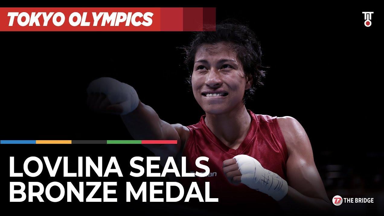 Assam's Lovlina Borgohain confirms 2nd Tokyo Olympics medal for India | The Bridge