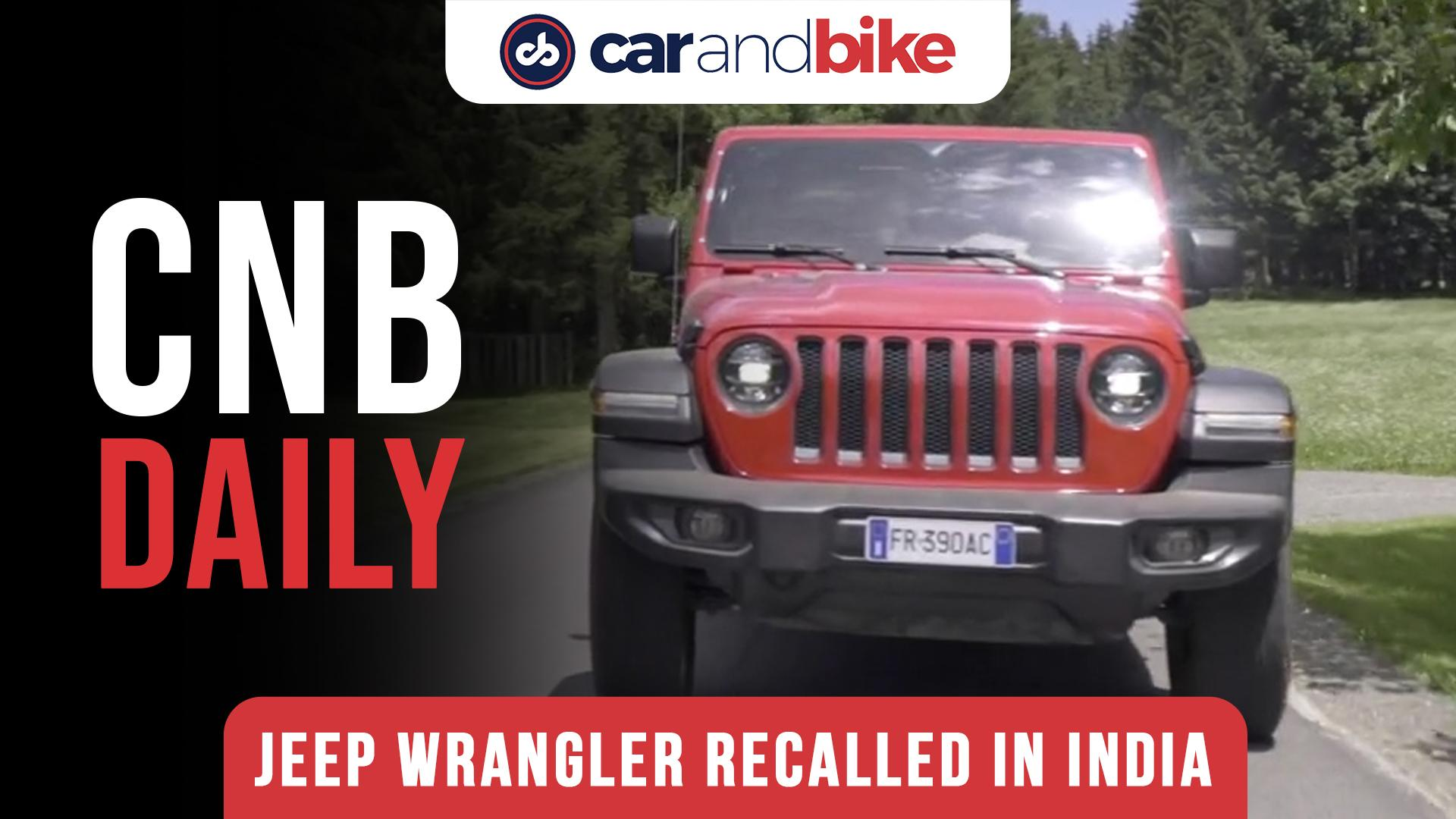 Jeep Wrangler recalled in India