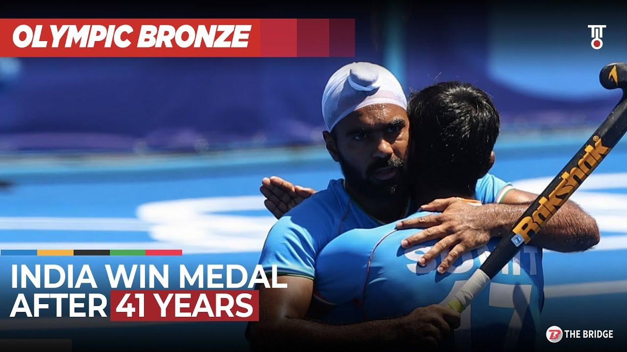 Tokyo Olympics: Indian hockey team beats Germany, wins Olympic medal after 41 years   The Bridge