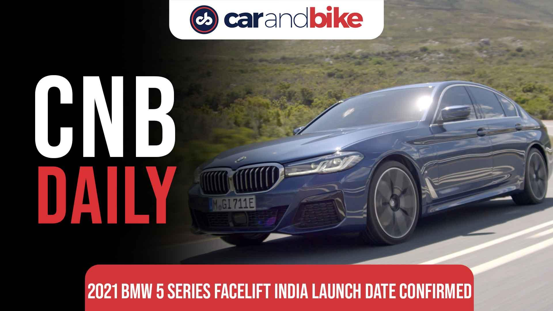 2021 BMW 5 Series Facelift Launch On June 24, 2021