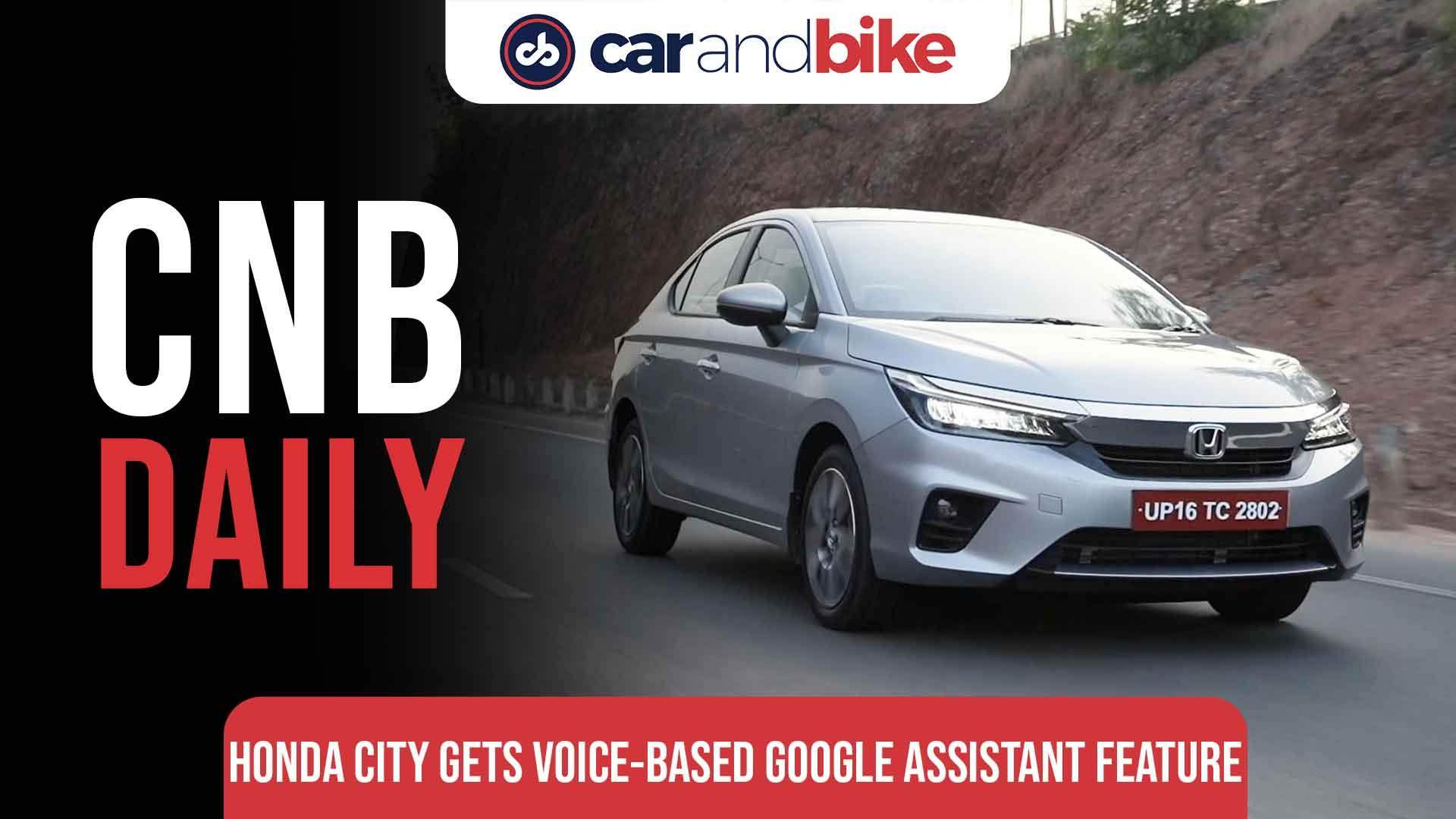 Honda City gets voice-based google assistant feature