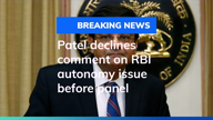 Urjit Patel appears before Parliamentary panel