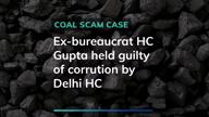Coal scam case: ex-bureaucrat HC Gupta held guilty