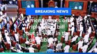 #TripleTalaqBill: Voting on amendments in the Lok Sabha